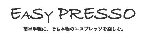 デイトナエアロナックルバイザー&ウインドシールドSS車種別セットアドレスV125/Gメーカー品番:927711セット【防寒特集】 デイトナ